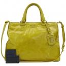 Prada(프라다) BN2533 VITELLO SHINE(비텔로 샤인) 옐로우 컬러 금장로고 토트백 + 숄더스트랩 [강남본점]