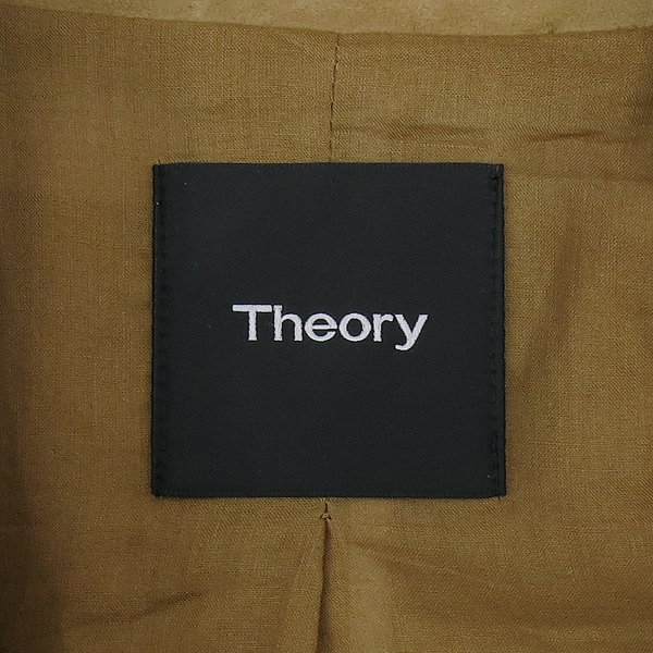 THEORY(띠어리) 114845673 브라운 스웨이드 PIAZZA 여성용 코트 [강남본점] 이미지5 - 고이비토 중고명품