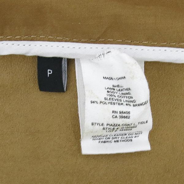 THEORY(띠어리) 114845673 브라운 스웨이드 PIAZZA 여성용 코트 [대전본점] 이미지6 - 고이비토 중고명품