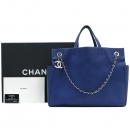 Chanel(샤넬) 은장 로고 블루 캐비어스킨 마트라쎄 측면 포켓 2WAY [강남본점]