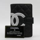Chanel(샤넬) A50080Y07197 블랙 COCO 로고 깜봉 컴팩트 짚업 중지갑 [강남본점]