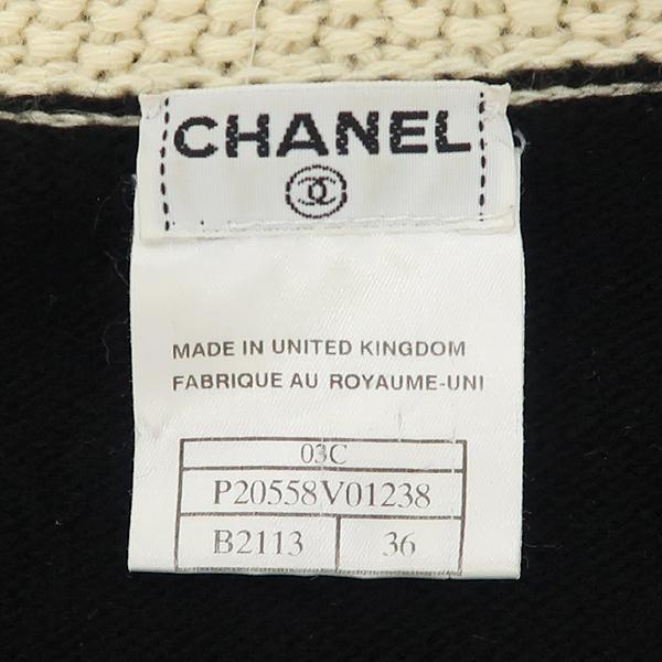 Chanel(샤넬) 100% 캐시미어 여성용 가디건 [강남본점] 이미지5 - 고이비토 중고명품