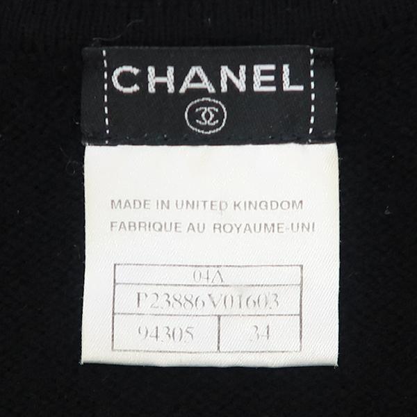 Chanel(샤넬) 크리스탈 장식 100% 캐시미어 여성용 나시 [강남본점] 이미지5 - 고이비토 중고명품
