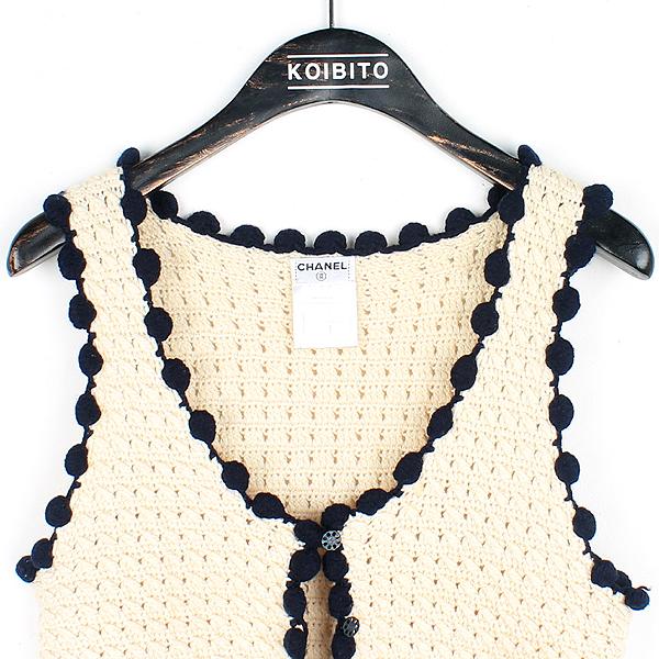 Chanel(샤넬) 캐시미어 혼방 여성용 조끼 [강남본점] 이미지2 - 고이비토 중고명품