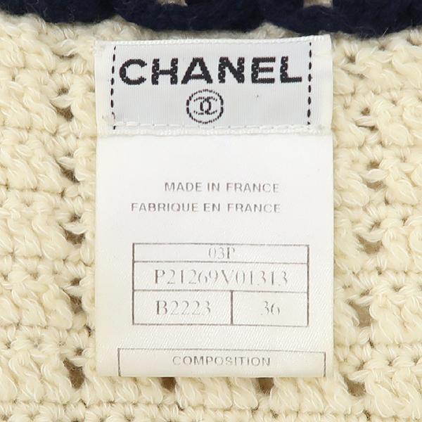 Chanel(샤넬) 캐시미어 혼방 여성용 조끼 [강남본점] 이미지5 - 고이비토 중고명품