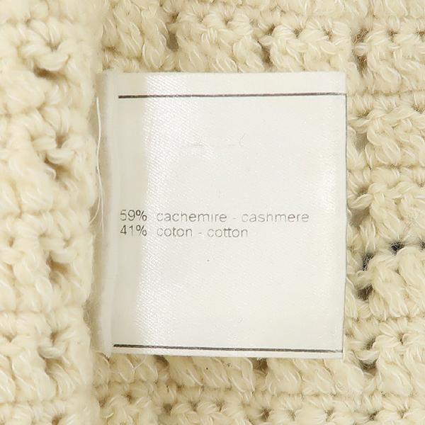 Chanel(샤넬) 캐시미어 혼방 여성용 조끼 [강남본점] 이미지6 - 고이비토 중고명품