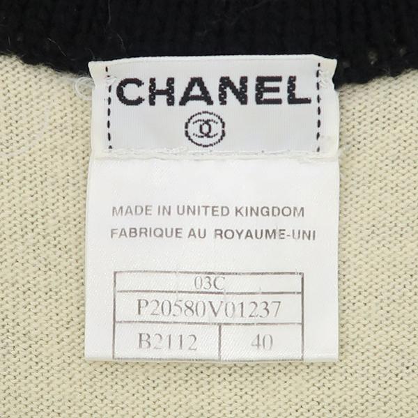 Chanel(샤넬) 100% 캐시미어 여성용 원피스 [강남본점] 이미지4 - 고이비토 중고명품