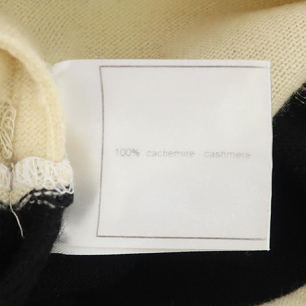 Chanel(샤넬) 100% 캐시미어 여성용 원피스 [강남본점] 이미지5 - 고이비토 중고명품