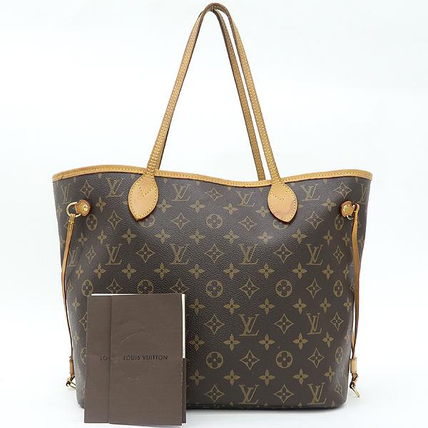 Louis Vuitton(루이비통) M40156 모노그램 캔버스 네버풀 MM 숄더백 [강남본점]