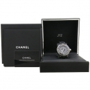Chanel(샤넬) H3099 J12 러버밴드 남녀공용 시계 [강남본점]