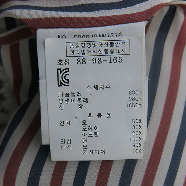 THOM BROWNE(톰브라운) 모 혼방 패치 여성용 코트 [부산센텀본점] 이미지5 - 고이비토 중고명품