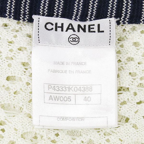 Chanel(샤넬) P43331K04388 화이트 컬러 면 혼방 여성용 시스루 자켓 [강남본점] 이미지4 - 고이비토 중고명품