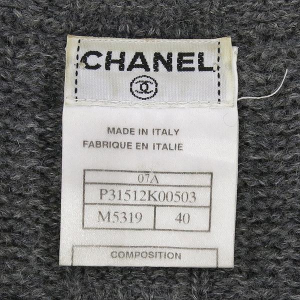 Chanel(샤넬) M5319 그레이 컬러 캐시미어 혼방 여성용 니트 자켓 [강남본점] 이미지4 - 고이비토 중고명품