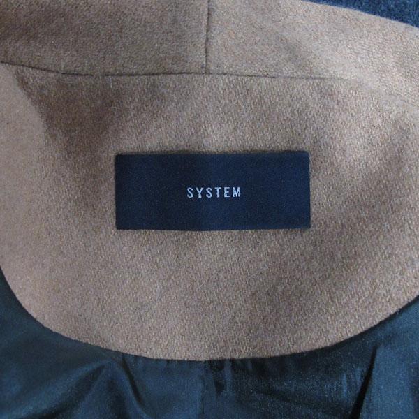 System(시스템) 모 혼방 브라운 배색 그레이 컬러 여성용 코트 [대구반월당본점]
