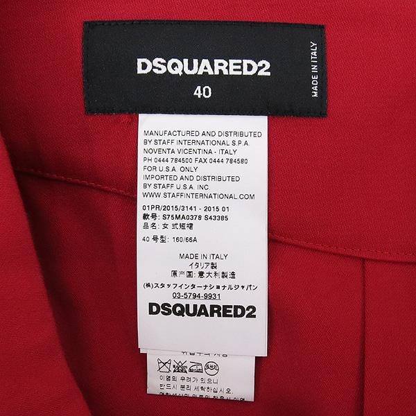 DSQUARED2 (디스퀘어드 2) 75MA0378 레드컬러 커튼 오픈 롱 스커트 [강남본점] 이미지4 - 고이비토 중고명품