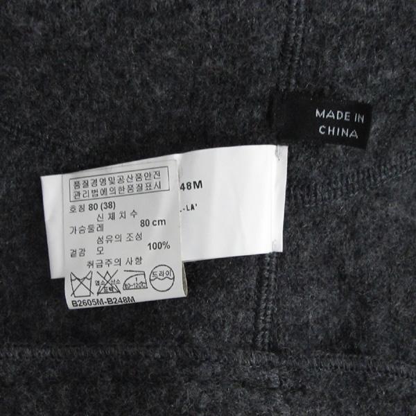 Armani(아르마니) 그레이 컬러 모 100% 여성용 자켓 [대구반월당본점] 이미지4 - 고이비토 중고명품