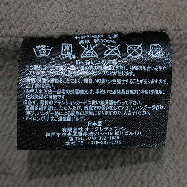 SISII(시씨) 카키 레더 롱 봄버 라쿤퍼 혼방 자켓 [인천점] 이미지5 - 고이비토 중고명품