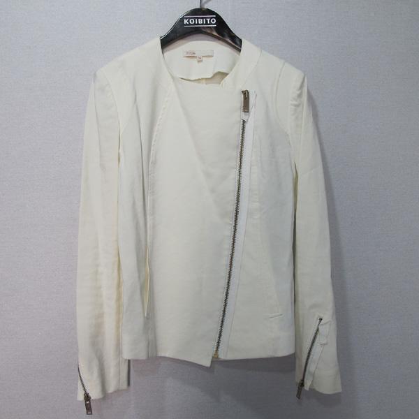 MAJE(마쥬) 마 혼방 화이트 컬러 여성용 자켓 [대구반월당본점]