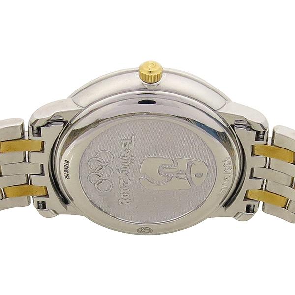 Omega(오메가) 베이징 올림픽 한정판 (455/2008) DE VILLE (드빌) CO-AXIAL 콤비 오토매틱 남성용 시계 [강남본점] 이미지5 - 고이비토 중고명품