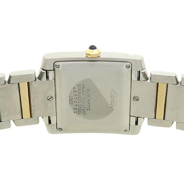 Cartier(까르띠에) W51005Q4 탱크 프랑세즈 오토매틱 18K 콤비 L사이즈 남성용 시계 [강남본점] 이미지4 - 고이비토 중고명품
