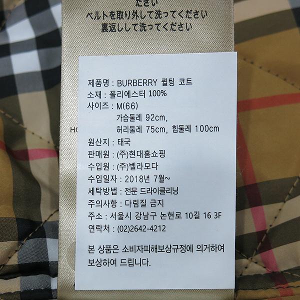Burberry(버버리) 블랙 컬러 누빔 여성용 퀼팅 패딩 자켓 [인천점] 이미지6 - 고이비토 중고명품