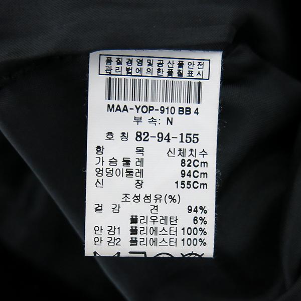 MICHAA(미샤) 실크 혼방 블랙 원피스 [부산센텀본점]