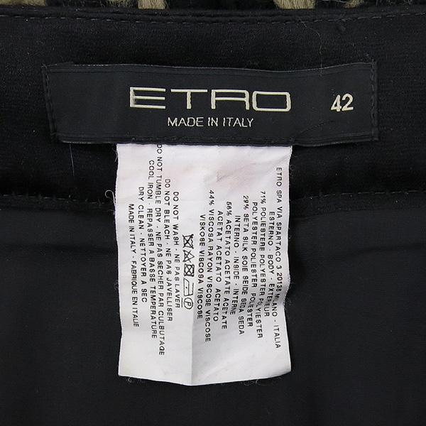 Etro(에트로) 트위드 디테일 여성용 미디 스커트 [강남본점] 이미지4 - 고이비토 중고명품