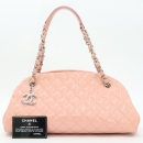 Chanel(샤넬) A50557 마드모아젤 핑크 페이던트 볼링 숄더백 [강남본점]