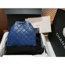 Chanel(샤넬) 24번대 가브리엘 네이비[신품] 엔틱 은장 미듐 백팩[부산남포점]