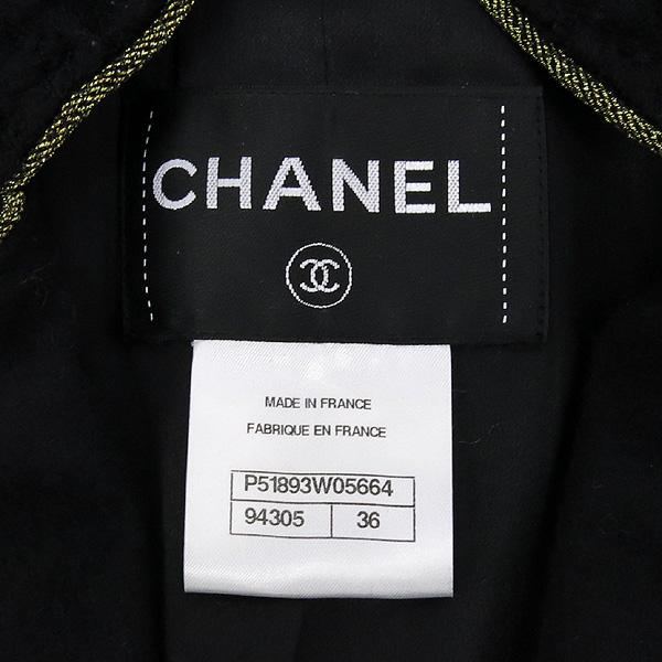 Chanel(샤넬) P51893W05664 100% 울 블랙 어라운드 퀼팅 장식 여성용 코트 [강남본점] 이미지4 - 고이비토 중고명품