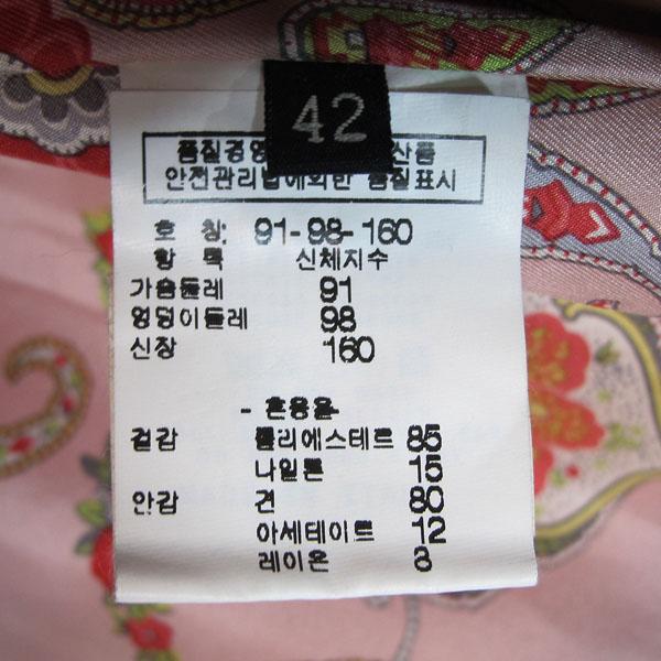 Etro(에트로) 핑크 컬러 여성용 롱 자켓 [대구반월당본점] 이미지5 - 고이비토 중고명품