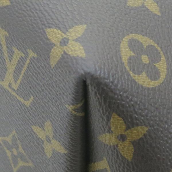 Louis Vuitton(루이비통) M48815 모노그램 캔버스 튀렌느GM 토트백 + 숄더스트랩 [부산센텀본점] 이미지5 - 고이비토 중고명품