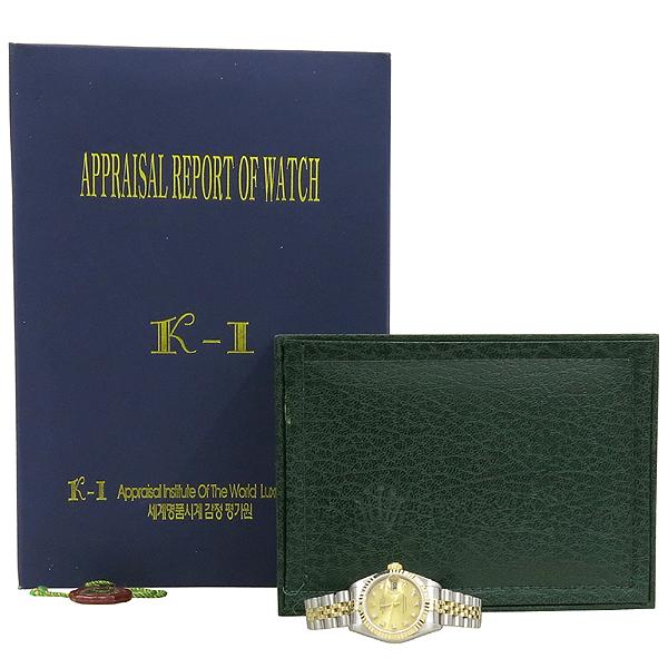 Rolex(로렉스) 79173 18K 콤비 DATEJUST(데이트저스트) 10포인트 에프터 다이아 여성용 시계 [강남본점]
