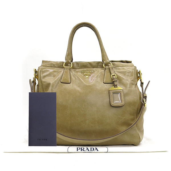 Prada(프라다) 베이지 컬러 VITELLO SHINE (비텔로 샤인) 금장 로고 토트백 + 숄더스트랩 2WAY [강남본점]