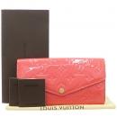 Louis Vuitton(루이비통) M93206 모노그램 베르니 펄 핑크 컬러 사라 월릿 장지갑 [강남본점]