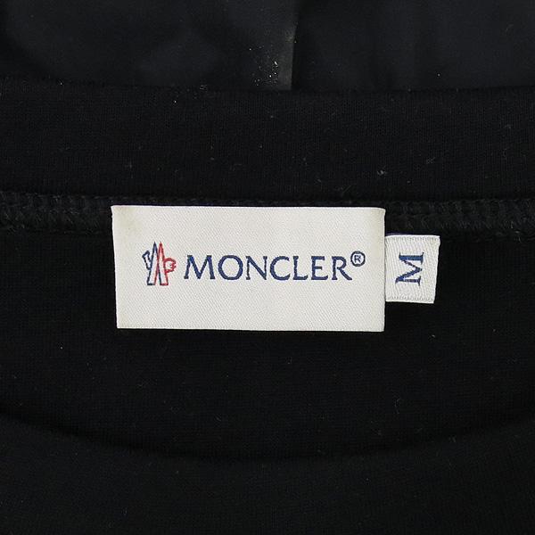 MONCLER(몽클레어) 트위드 혼방 네오프렌 여성용 원피스 [대전본점] 이미지4 - 고이비토 중고명품