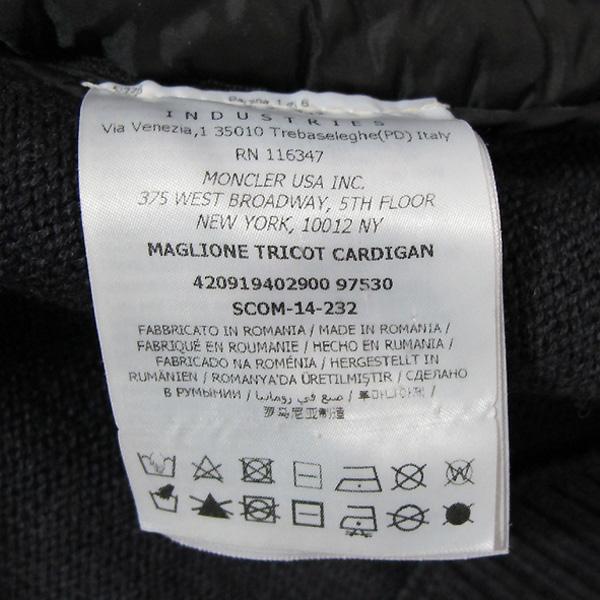 MONCLER(몽클레어) MAGLIONE 패딩 니트 집업 여성용 자켓 [대구반월당본점] 이미지5 - 고이비토 중고명품