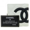 Chanel(샤넬) 화이트 레더 깜봉 반지갑 [강남본점]