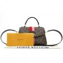 Louis Vuitton(루이비통) M43866 모노그램 캔버스 조르주 BB 2WAY [강남본점]