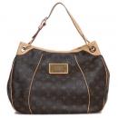 Louis Vuitton(루이비통) M56382 모노그램 캔버스 갈리에라 PM 숄더백[대구 대백프라자점]
