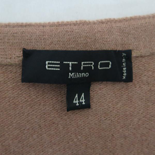 Etro(에트로) 모 혼방 멀티 컬러 여성용 가디건 [부산센텀본점] 이미지4 - 고이비토 중고명품