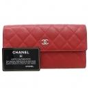 Chanel(샤넬) A50096 레드 컬러 캐비어스킨 클래식 퀼팅 은장 로고 플랩 장지갑 [강남본점]