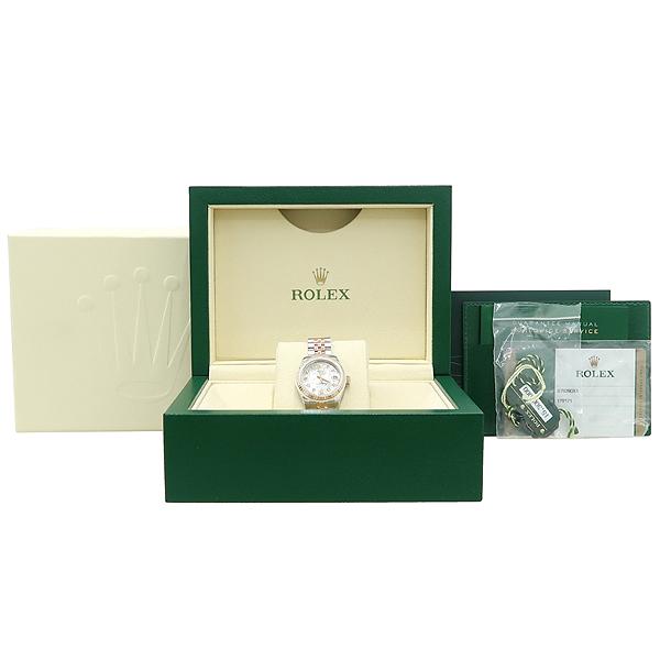 Rolex(로렉스) 179171 18K 핑크골드 콤비 10 포인트 다이아 자개판 여성용 시계 [강남본점]