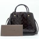 Louis Vuitton(루이비통) M50400 모노그램 베르니 아마헝뜨 몽테뉴 MM 토트백 + 숄더스트랩 2WAY [강남본점]