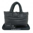 Chanel(샤넬) 블랙 버건디 양면 램스킨 레더 코쿤 퀼팅 토트백 [부산센텀본점]