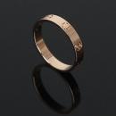 Cartier(까르띠에) B4085048 18K(750) 옐로우 골드 미니 러브링 반지-17호[광주]