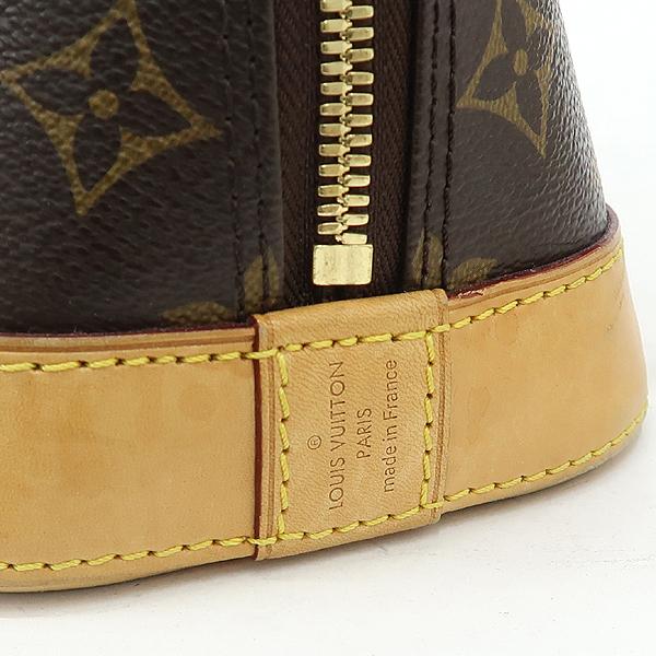 Louis Vuitton(루이비통) M53152 모노그램 캔버스 알마 BB 토트백+숄더스트랩 2way [강남본점] 이미지3 - 고이비토 중고명품