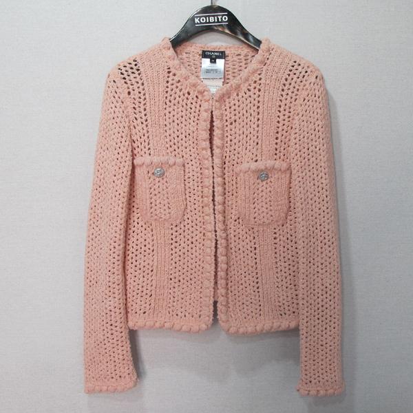Chanel(샤넬) P55741 핑크 컬러 나일론 혼방 면 여성용 가디건 [대구반월당본점]