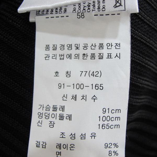 Chanel(샤넬) P56155 블랙 컬러 위빙 디테일 여성용 가디건 [동대문점] 이미지4 - 고이비토 중고명품