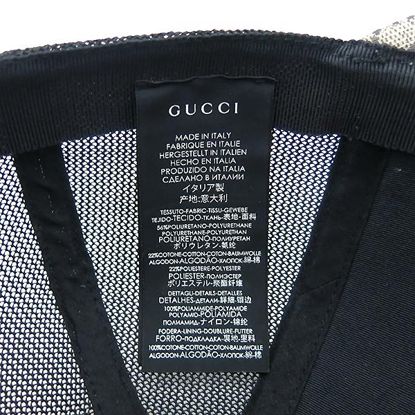 Gucci(구찌) 426887 GG 로고 수프림 캣 프린팅 메쉬 캡 [부산센텀본점]